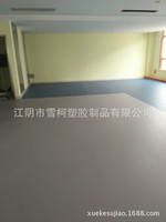 indoor volleyball court pvc sports flooring for sale