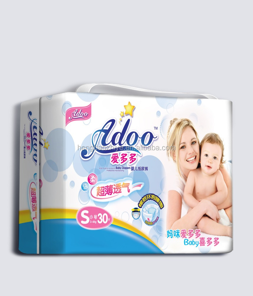 Very Cheap high quality baby disposable diaper cloth like baby diapers OEM baby disposable biodegradable training Pants diapers