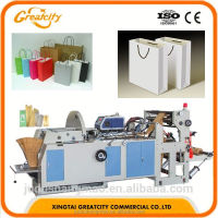 Popular hot sale zipper cloth bag making machine