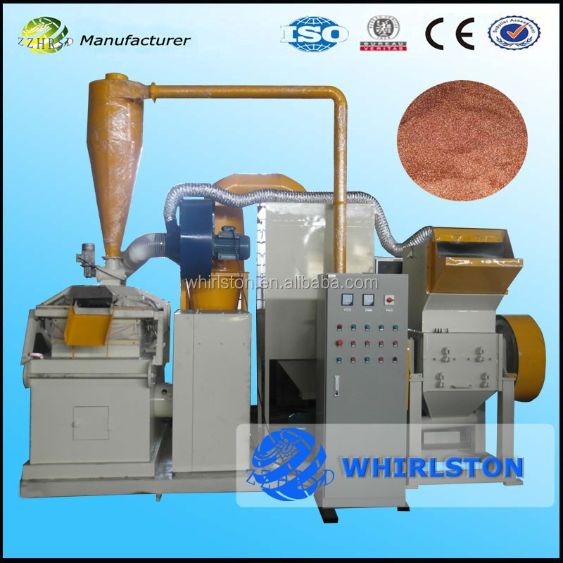 Scrap cable wire recycling equipment