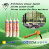 Architecture Silicone Sealant G1200 Silicone Sealant For Glass And Metal