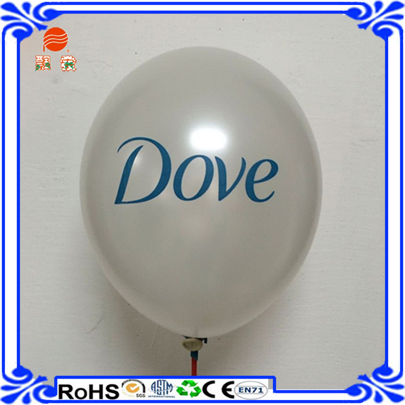 Factory Custom Made Advertising Helium Latex Free Balloon Wholesale