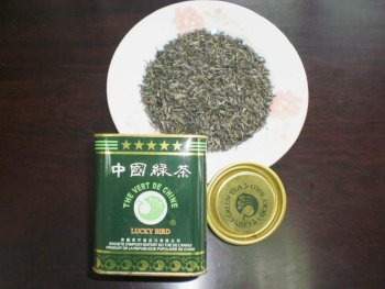 Chinese green tea 9503 Chun Mee