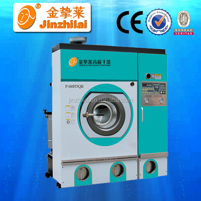 commercial home cleaning equipment for garment with best prices
