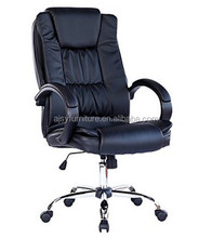 BLACK HIGH BACK EXECUTIVE OFFICE CHAIR LEATHER SWIVEL, RECLINE, ROCKER COMPUTER DESK FURNITURE
