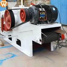 Henan Strongwin forest machinery electric wood chipper shredder
