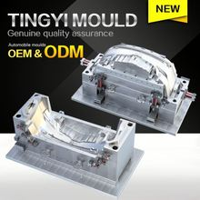 Injection mould design manufacture professional car mold