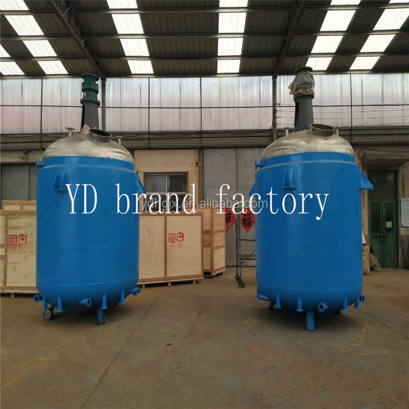 sale all kind of size quartz photochemical reactor kettle