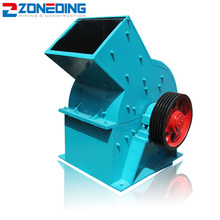 Energy Saving small stone hammer crusher Rock Hammer Crusher