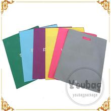 color non woven shopping bag custom print non woven tote bags coloured non woven bag