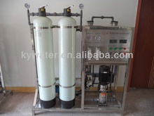 Factory Magnetic water treatment filter for industry(KYRO-500)