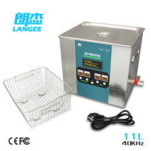 UC-4240L ultrasound cleaning machine cleaner tank washer