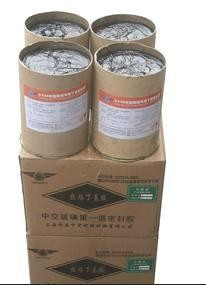 1182-180 widely use heat-resistant mastic butyl sealant