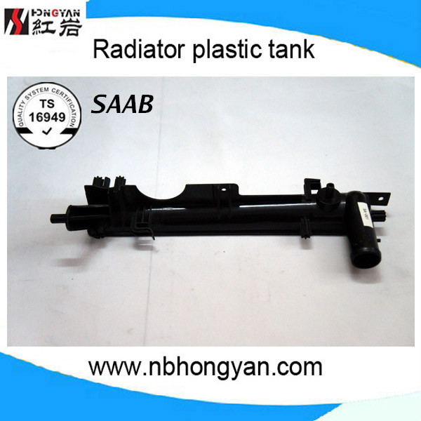 china good price for saab aluminum radiator plastic tank with car accessories