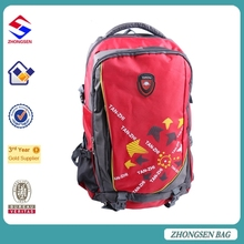 2015 new trend backpack with shoe compartment nylon fancy school backpack