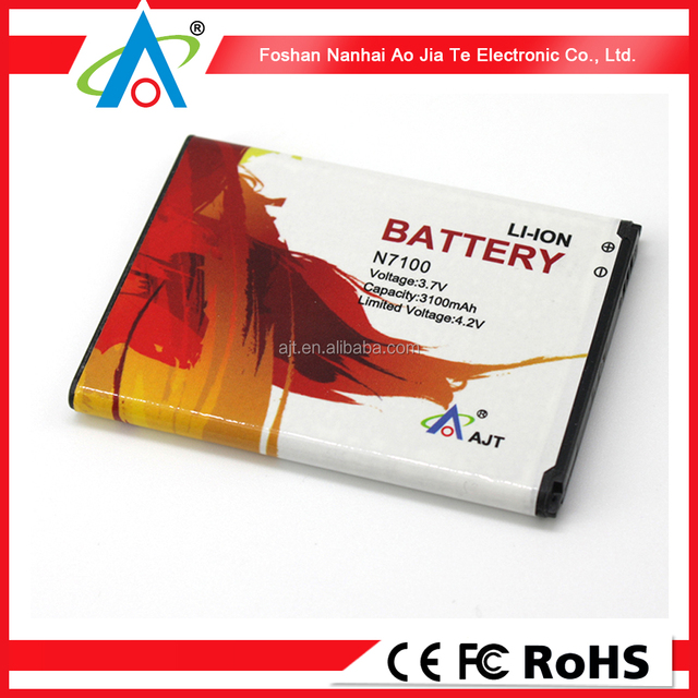 HIGH CAPACITY GOLD BUSINESS Battery EB595675LU FOR SAMSUNG GALAXY NOTE 2 /NOTE II GT-N7100
