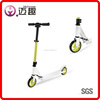 Factory Sell folding mobility scooter with discounted price