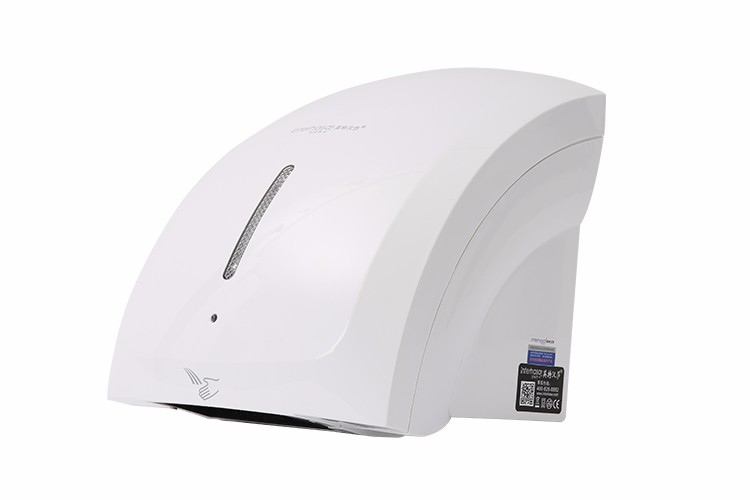 Wall-mounted Mini Small Colorful Automatic Smart Hotel Toilet Hand Dryer