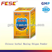 Herbal veterinary medicine treating relieve a cough for poultry and livestock