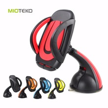 Expanding 360 degree rotating suction cup car windshield dashboard mount phone stand bracket with sucker for 3-7 inch smartphone