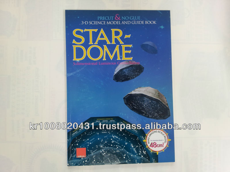 Star-Dome 3-D Science Model and Guide Book