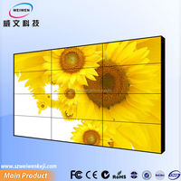2015 www .xxx com p5 rgb led video wall indoor 46inch 47inchvideo 3x3 lcd video wall