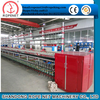 twister pp yarn machine from Shandong Rope Net machinery Vicky/cell: 8618253809206