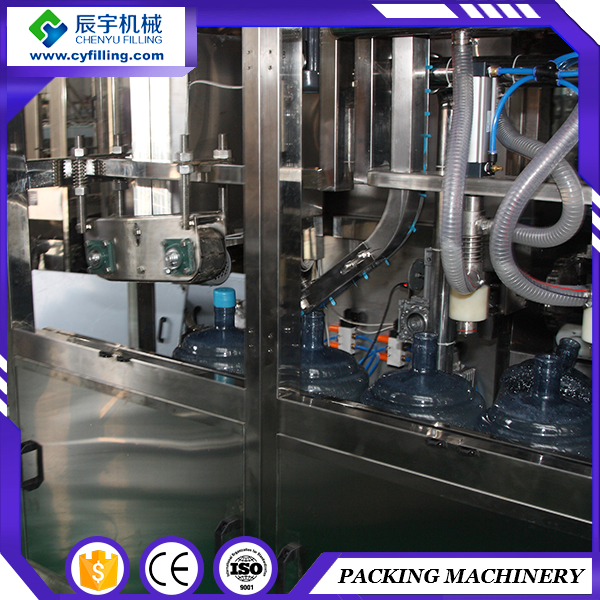 Good process new design energy saving full automatic pure producing line 5 gallon water filling machine