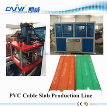 Plastic cover cable slab production machine / PVC cover slab making extruding line