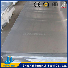 3mm stainless steel sheet 904L
