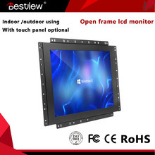 "wall mount 17"" open frame touch screen tft LCD monitor"