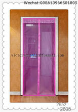 Shengli new designed magnetic flyscreen automatically closing magnetic door