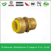Top New 2016 online shopping Straight Brass sharkbite 1/2 in. Brass Push-to-Connect x Male Pipe Thread Adapter