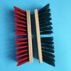 /product-detail/plastic-bristles-broom-with-handle-60080845026.html
