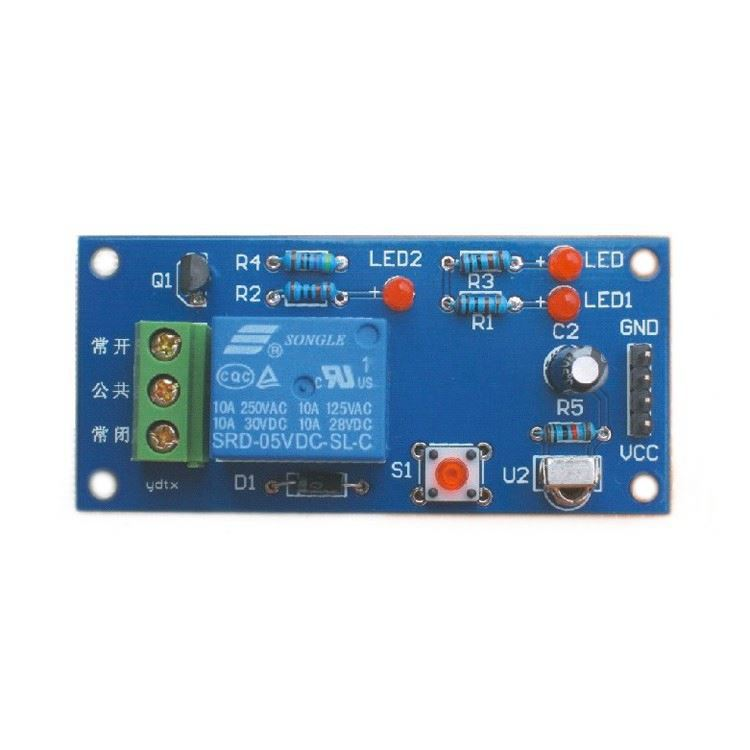 XD-361channel 5V infrared remote control relay module learning infrared remote control switch remote control module