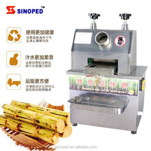 Automatic Electrical Sugarcane Juice Machine