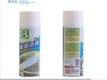 Car coating cleaner private label private label pitch cleaner