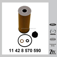 Competitive Oil Filter Price for BMW 11 42 8 570 590, 11428570590
