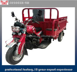 200cc three wheel motorcycle, 3 wheel motorcycle,tricycle