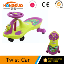 4 color impact color swing car ride on toy