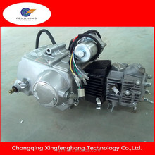 New motorcycle/bicycle engine 125cc for sale