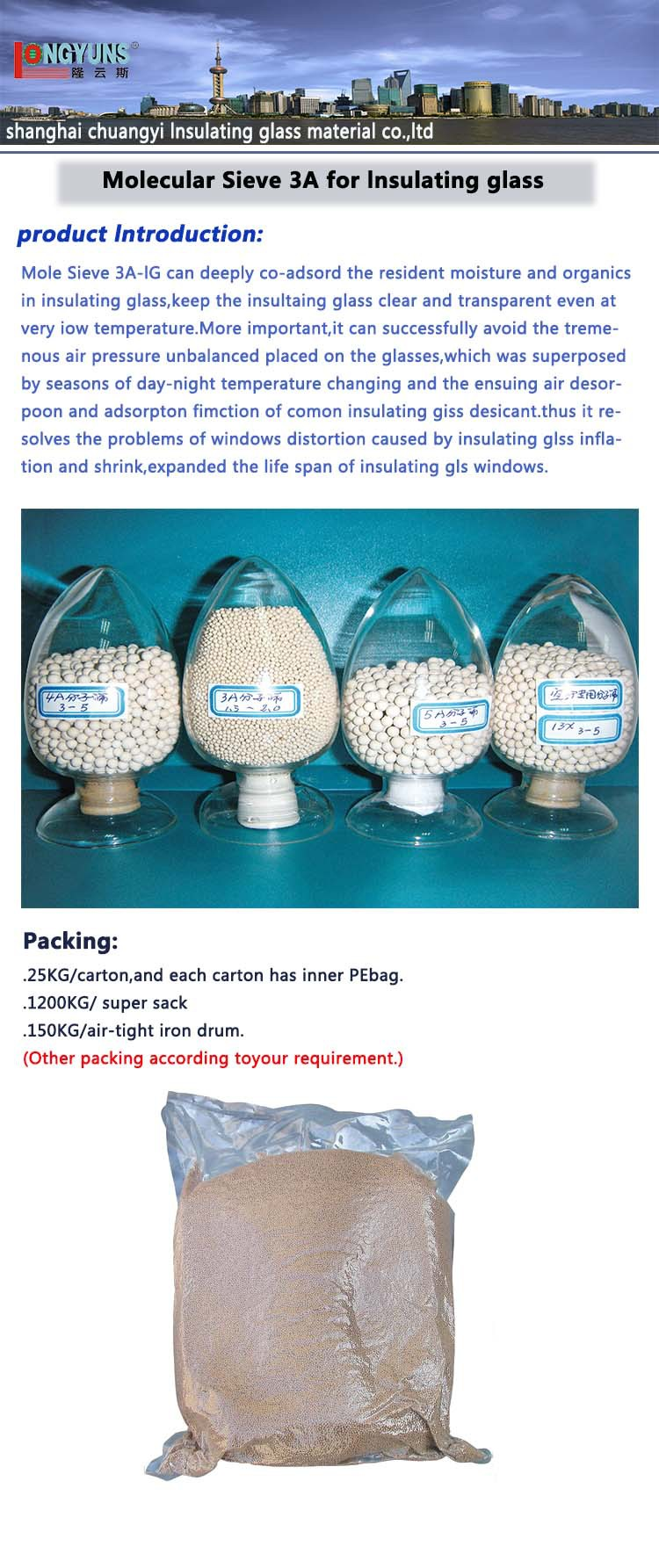 Molecular sieve for double glass