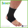 Adjustable elastic ankle brace support sports bandage ankle guard