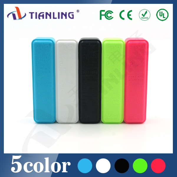 Hot sale portable power source plastic 2600mAh power bank low price