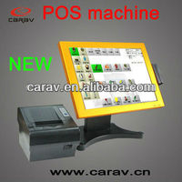 4/5 wires resistive touch pos/restaurant pos software