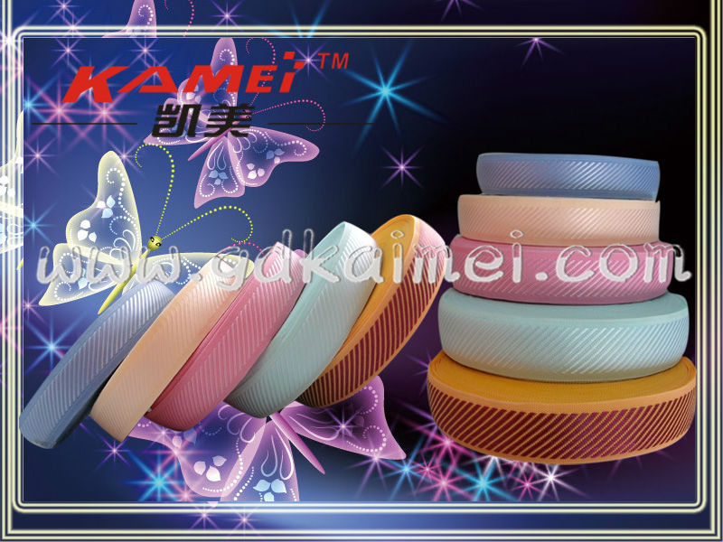 Edge Binding Type/ Seam Binding Mattress Tape