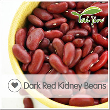 High Quality Dark Red Kidney Beans For Package
