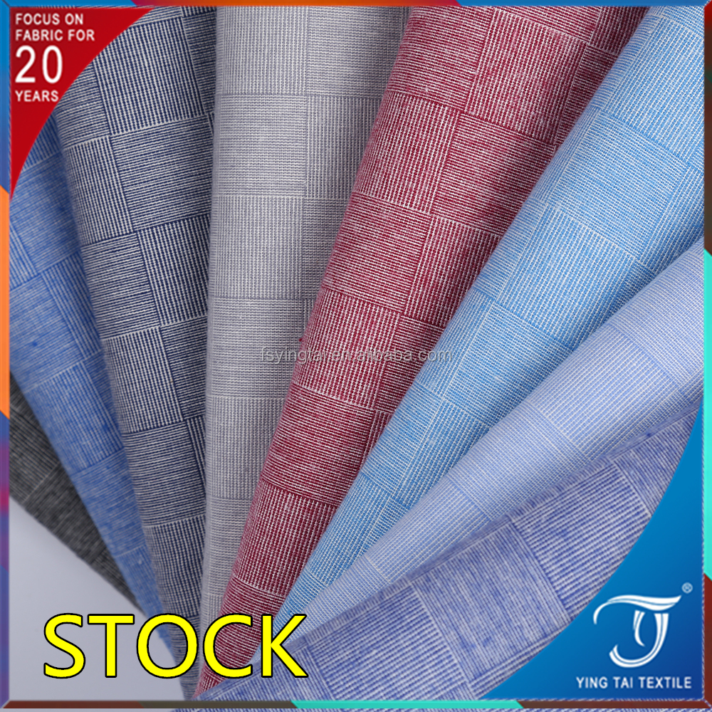 garment fabric factory customized functional cheap twill and plain upholstery fabric cotton jacquard cloth shirt fabric