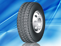 Commercial semi truck tires wholesale 11r24.5 11r22.5 295/75r22.5 tires import