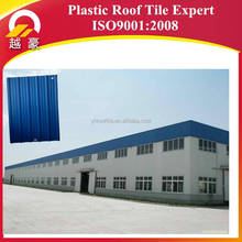 good quality pvc plastic sheet clay roof tiles malaysia
